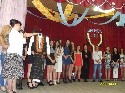 Изпращане на абитуриенти, випуск 2011 г. - 140 СУ Иван Богоров | Обеля София