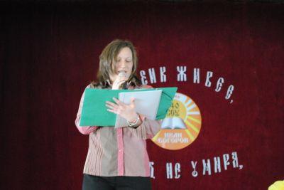 ПАТРОНЕН ПРАЗНИК - 21 февруари 2014 г. - 140 СУ Иван Богоров   Обеля София