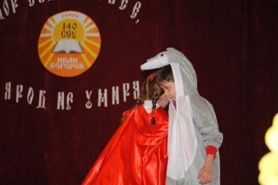 ПАТРОНЕН ПРАЗНИК - 21 февруари 2014 г. - 140 СУ Иван Богоров | Обеля София
