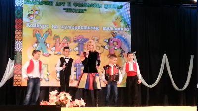 Хумористичен конкурс Хитър Петър 2014 - 140 СУ Иван Богоров | Обеля София