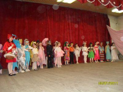 Пролетен карнавал 2011 г. - 140 СУ Иван Богоров | Обеля София