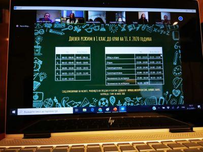 Презентация за ПК и 1 клас, представена на проведена онлайн среща с родителите на децата, на 31.03.2020 г. от 18:30 часа в Zoom 1