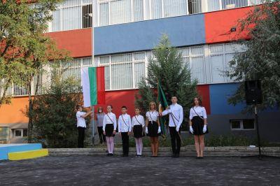 85786 - 140 СУ Иван Богоров   Обеля София