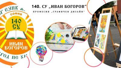 56565+53 - 140 СУ Иван Богоров | Обеля София
