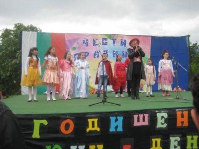 1 юни в ЗООПАРКА 2014 г. - 140 СУ Иван Богоров   Обеля София