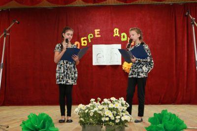 Откриване на учебната 2012-2013 г. - 140 СУ Иван Богоров   Обеля София